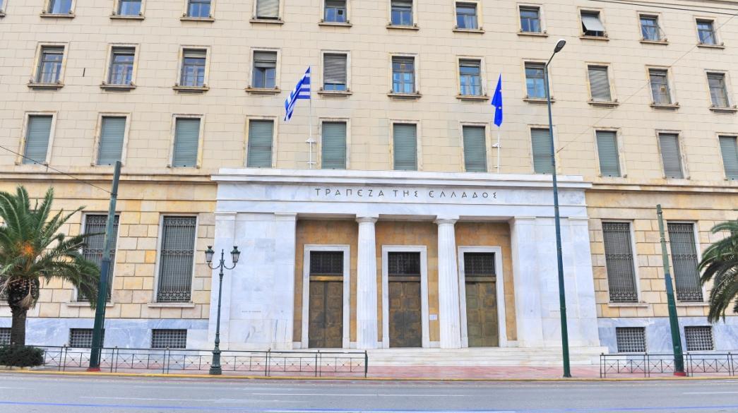 Τράπεζα της Ελλάδος: Μέρισμα 0,672 ευρώ ανά μετοχή για το 2019 ...