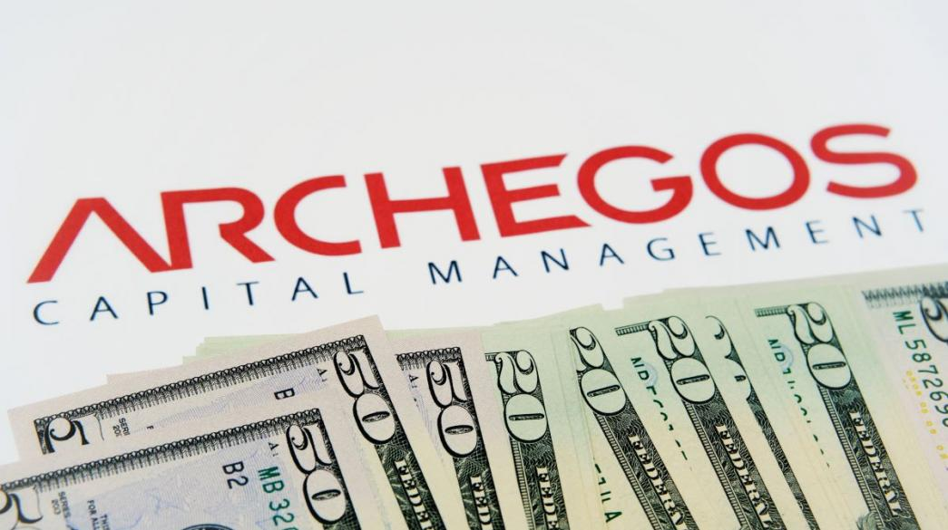Archegos Capital Management, hedge funds, Wall Street